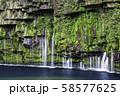 鹿児島の絶景 美しすぎる雄川の滝 58577625