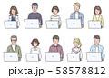 パソコンを使う女性と男性 いろいろ 58578812