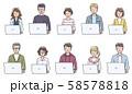 パソコンを使う女性と男性 いろいろ 58578818