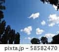 雲(ハート型) 58582470