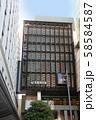 新歌舞伎座 58584587