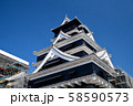 熊本城 復旧工事 58590573
