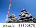 熊本城 復旧工事 58590575