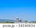 熊本城 復旧工事 58590634