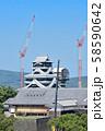 熊本城 復旧工事 58590642