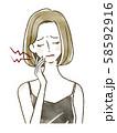 肌荒れに悩む女性 58592916