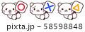 白猫さんの〇×△ 58598848