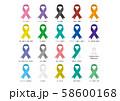 アウェアネスリボン(がん)名称あり 58600168