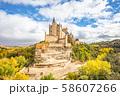 セゴビアのアルカサル(スペイン) 58607266