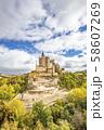 セゴビアのアルカサル(スペイン) 58607269