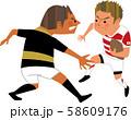 ラグビーの攻防 日本代表 58609176