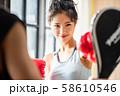 女性 格闘技 ボクシング 58610546