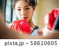 女性 格闘技 ボクシング 58610605