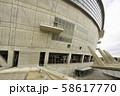 こまつドーム 小松ドーム 石川県小松市 58617770