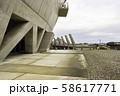 こまつドーム 小松ドーム 石川県小松市 58617771