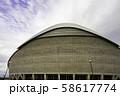 こまつドーム 小松ドーム 石川県小松市 58617774