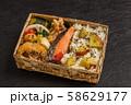 ピクニックのおべんとう Picnic lunch (outdoor bento) 58629177