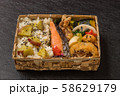 ピクニックのおべんとう Picnic lunch (outdoor bento) 58629179