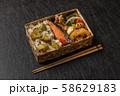 ピクニックのおべんとう Picnic lunch (outdoor bento) 58629183