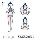 simple underwear woman_prayer 58632031