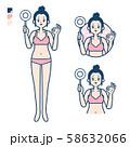 simple underwear woman_circle panel 58632066