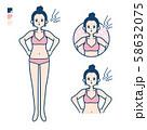 simple underwear woman_anger 58632075