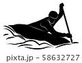 スポーツシルエットカヌー4 58632727