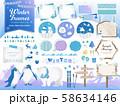 冬/フレーム・イラスト・ライン素材セット 58634146