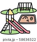 公園 カットイラスト 58636322