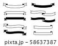 タイトルリボンのフレームセット  58637387