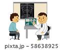 医者と患者。 男性医師と、男性患者。 診察をする医師と患者。 診察室のイメージ。 58638925