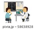 医者と患者。 男性医師と、男性患者。 診察をする医師と患者。 診察室のイメージ。 58638928