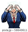 ビジネスマン,サラリーマン,スーツ,バーコード,ハゲ,マッサージ,揉む,頭,泡,モミモミ,シャンプー 58640611