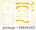 ゴールドリボンと飾り罫線セット  58646165