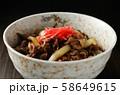 牛丼 58649615