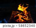 キャンプ素材 焚火台 燃焼 炎 58652340