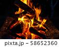 キャンプ素材 焚火台 燃焼 炎 58652360