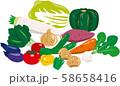 野菜の盛り合わせ 58658416