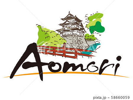 Aomori 青森・弘前城 58660059