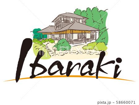 Ibaraki 茨城・偕楽園 58660071