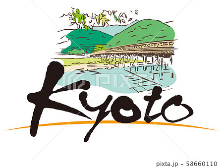 Kyoto 京都・嵐山 58660110