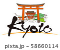 Kyoto 京都・伏見稲荷大社 58660114