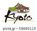 Kyoto 京都・二条城 58660115