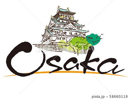 Osaka 大阪・大阪城 58660119