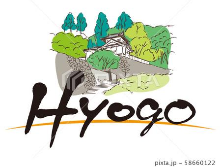 Hyogo 兵庫・出石城 58660122