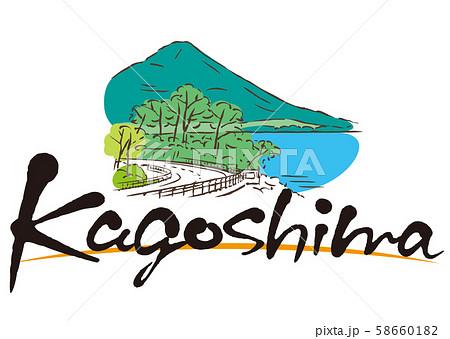Kagoshima 鹿児島・開聞岳 58660182