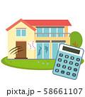 住宅トラブル 被害額計算 58661107
