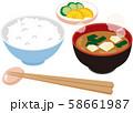 ご飯 味噌汁 58661987
