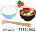 ご飯 味噌汁 58661988