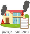 火災の被害範囲をチェックしているイメージ2 58662857